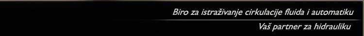 desni logo